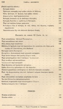 CCAG_Page_25