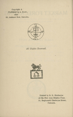Dutt_Page_39