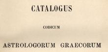 CCAG_Page_02