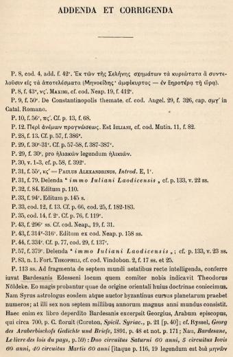 CCAG_Page_82