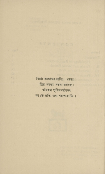 Dutt_Page_28