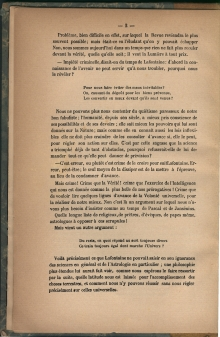 French firsts_Page_007