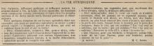 Vie Mysterieuse Histoire_Page_11