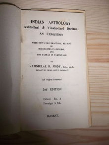 Indian astrology older books 011