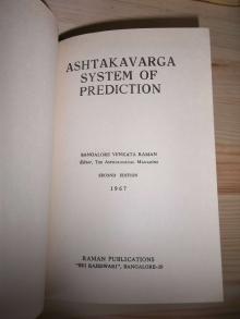 Indian astrology older books 028