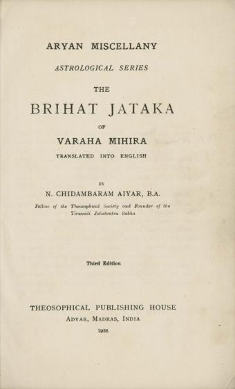 Varaha Mihira_Page_02
